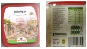 rosiki-salata-mr-grand