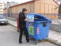 κάδος ανακύκκλωσης