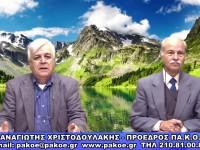 Kontra Channel, εκπομπή 18/03/2016: Η παιδεία του Καταναλωτή και του Παραγωγού.