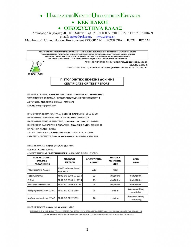 Document-page-002 (1)