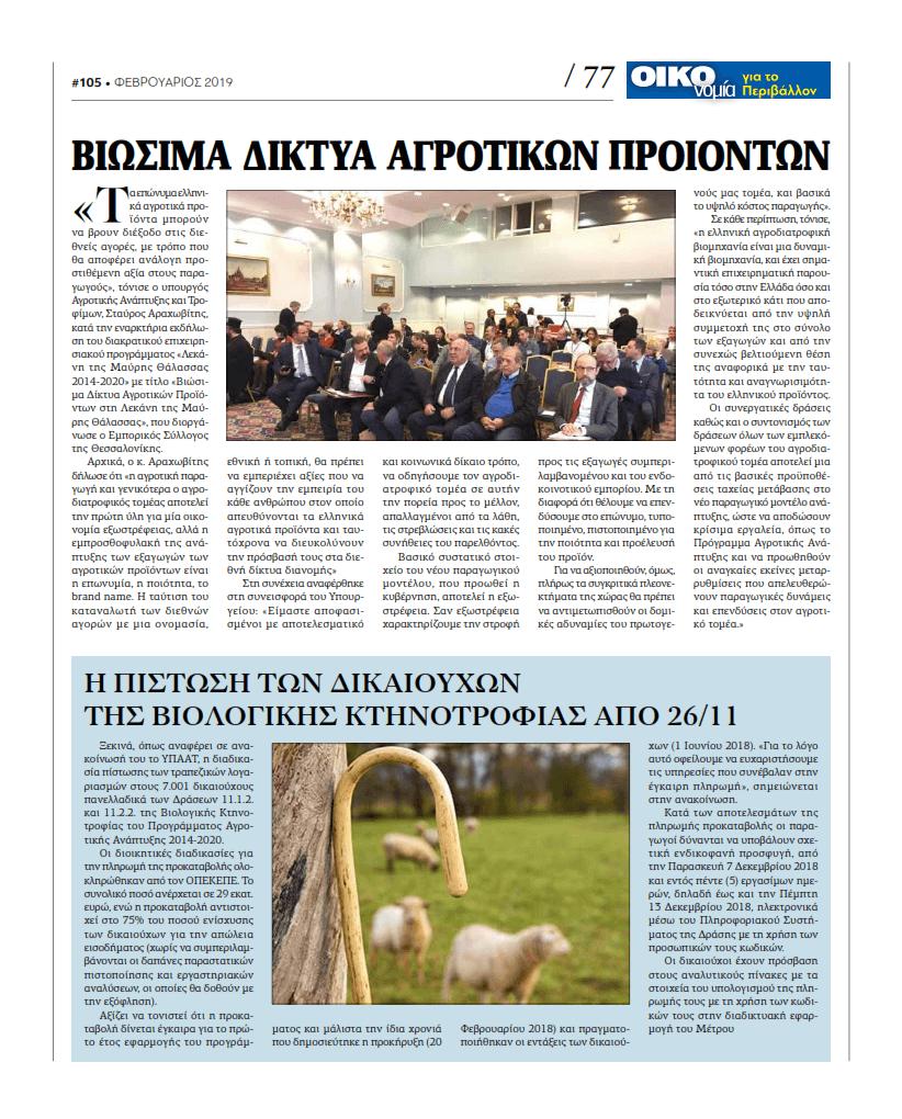 Αλβανικές ιστοσελίδες γνωριμιών